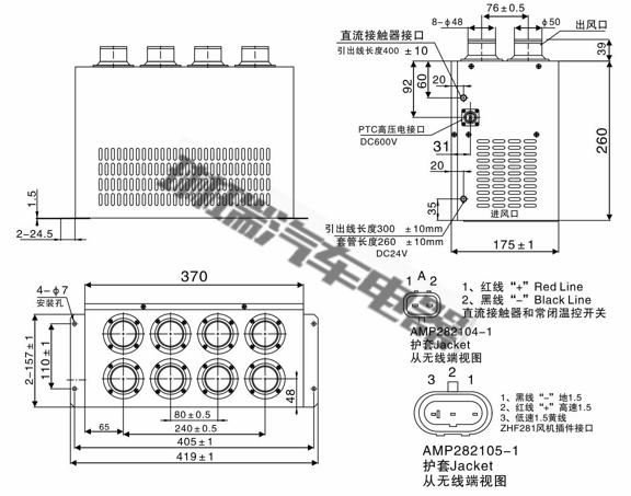 电路 电路图 电子 原理图 576_453